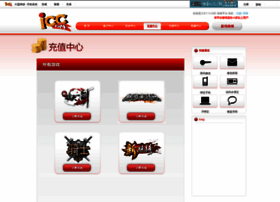 payment.iccgame.com