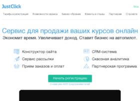 payment.justclick.ru