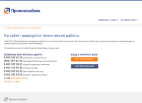 payment.ru