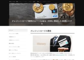 paymentworld.jp