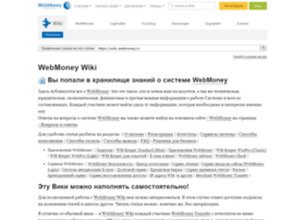 paymer.ru