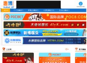 paymovie.com.cn