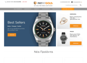 paymygold.gr