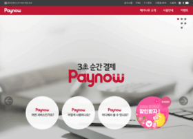 paynow.co.kr