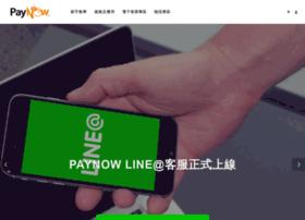 paynow.com.tw