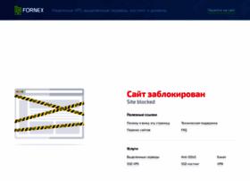 payonlinesystem.ru