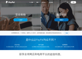 paypal-biz.com