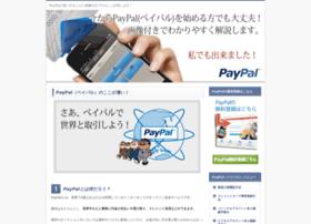 paypal-start.com