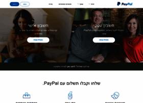 paypal.co.il