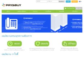 paysbuy.com