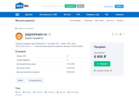 paystream.ru