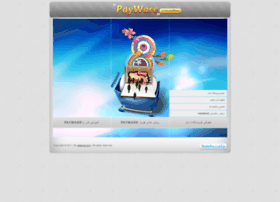 payware.ts.co.ir