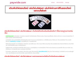 paywide.com