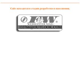 paywm.ru