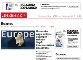 pazari.dnevnik.bg