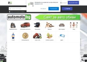 pazarlyk.com