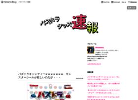 pazdra.hateblo.jp