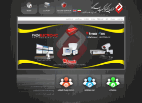 pazhelectronic.com