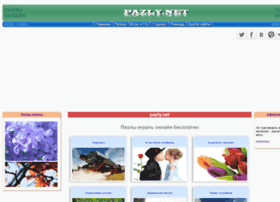 pazly.net
