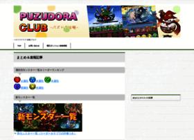 pazudora-club.com