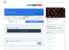 pazufure.com