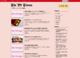 pb-times.jp