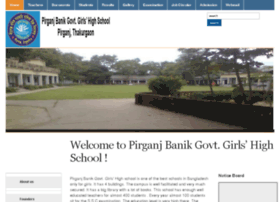 pbanikgovghschool.edu.bd