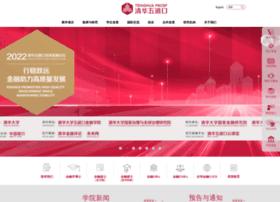 pbcsf.tsinghua.edu.cn