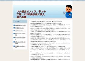 pbme.net