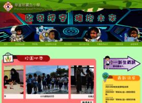pbps.edu.hk