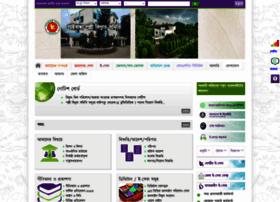 pbs.gaibandha.gov.bd