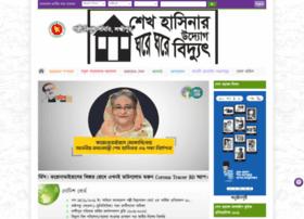 pbs.lakshmipur.gov.bd