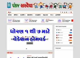 pbsarvaiya.blogspot.in