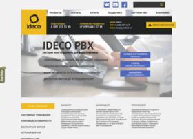 pbx.ideco.ru