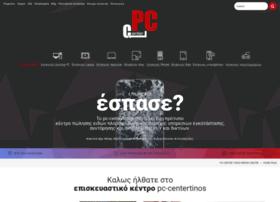 pc-centertinos.gr
