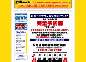 pc-create.jp