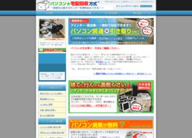 pc-danboru.com