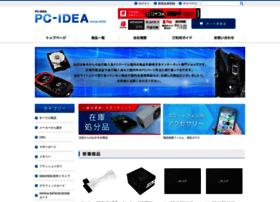 pc-idea.net