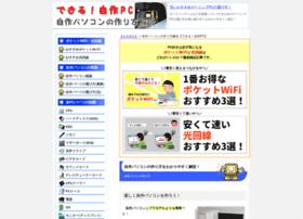 pc-info.sakura.ne.jp