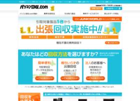 pc-kaishu.com