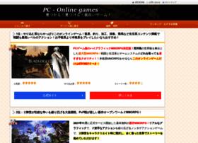pc-onlinegames.com
