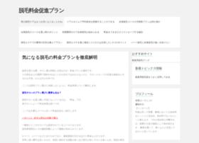 pc-ressources.com