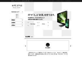 pc-style.co.jp