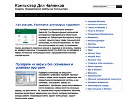 pc-teach.ru
