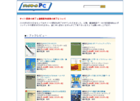 pc.bookmall.co.jp