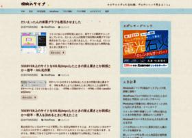 pc.cocorodesign.net