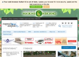 pc.gorodkirov.ru