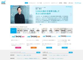 pc.mycom.co.jp