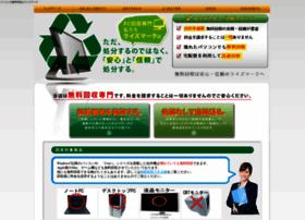 pc.risemark.net