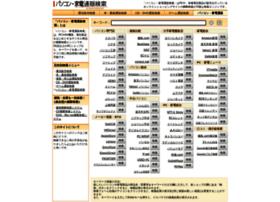 pc.tsuhankensaku.com